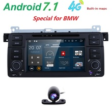 1 Din Android 7.1 Car Radio DVD for BMW E46 M3 with GPS Navigation Bluetooth WIFI USB SWC AUDIO support 3g Quad Cores