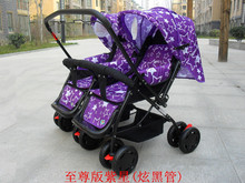 New Arrival Twins Baby Strollers,Good Quality Stroller for Twins Pushchair,Infant Boys and Girls Kids Twin Prams,Free Shipping(China)