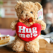 Adorable Brown Bear Plush Toy With Heart Hug Me Kids Soft Doll Cute Small Stuffed Animal Wedding Gift 30cm