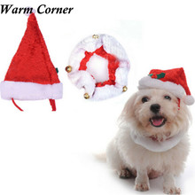 2PCS Set Pet Dog Cat Xmas Santa Red Hat And Collar With Bells Christmas Supplies Cotton Free Shipping #CNO18(China)