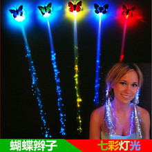 10pcs/lot LED luminous braided wigs Halloween Decorations party atmosphere cheer props fiber colorful butterfly light hair