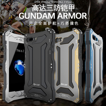For Apple iPhone 7 / 7 Plus Original Gundam Armor Hard Full Protect Metal & Silicone & 9H Tempered Glass Mobile Phone Case Cover(China)