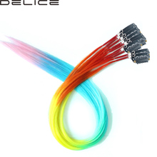 10pcs/Pack Multicolour Rainbow Synthetic Grizzly Hair Extensions Iridescence Clip in On Hair Pieces 15 inches PP66