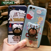 YESPURE Fancy Fashion Cheap Cell Phone Covers with Finger Ring 3d Cartoon Cat Silicone cameo Phone Case for Iphone 6 6s 7Plus(China)
