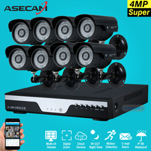 8ch Full HD 4mp CCTV kit DVR h.264 Video Recorder AHD Outdoor Black Bullet Security Camera System Kit Surveillance Email alert(China)