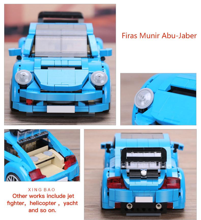 XINGBAO XB-03015 Beetle Car Building Block 31