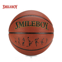 SMILEBOY Size5 Moisture absorption NBA Basketball 712(China)