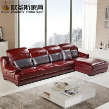 L shape sectional modern design baroque red purple leather sofa set,sofa set purple leather sofa with ajustable headrest,OCS-631(China)