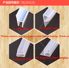 2M Silicone Seals Sliding Door Screen Shower Door Window Barn Bathroom Sealing 6 8 10 12mm Glass Fixture Accessories Custom Made(China)