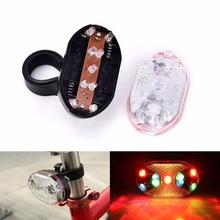 New 9Led Rear Bike light Taillight Safety Warning Bicycle Light Tail Lamp Comet LED Cycling Bycicle Light Four kinds of Patterns