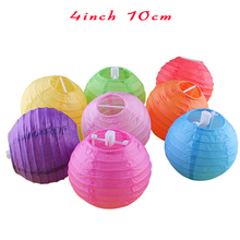 10 Pieces 4 Inch 10cm Colorful Mini Paper Lanterns Chinese Papaer Ball Red White Blue Pink For Wedding and Party Decoration