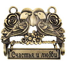 "Russian Originality key hooks.Vintage Pairs of birds furniture lover crafts metal souvenir wedding supplies ""Happiness and love"""