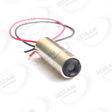 1230 Focusable 980nm 30mW Infrared IR Laser DOT Diode Module