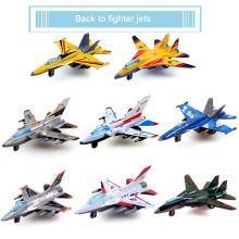 1 Pc Creative Alloy Military Warplane Aircraft Model Kids Children Fighter Plane Toy Best Christmas Gift Random Color & Type
