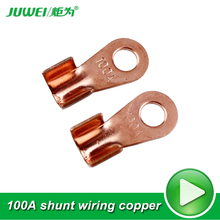 Diameter 8.5mm Terminal copper nose 100a shunt large current wiring copper cable connector for Electric vehicle battery