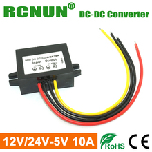 FREE Shipping!! Step Down DC to DC Power Converter 12V to 5V, 24V to 5V 10A 50W Car LED Display Power Supply
