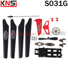 syma s031g Accessories Main blades Tail decoration blades + Replacement Complete Quick Wear parts for s031 rc Helicopter(China)