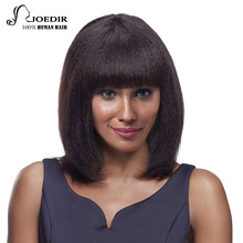 Buy Joedir Brazilian Remy Hair Yaki Straight Short Human Hair Wigs Women Natural Black 1B 2# Color Free for $55.91 in AliExpress store