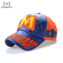 2017 Limited Autumn And Winter Kids Snapback Hats Caps Letter Embroidery Children Baseball Cap Cotton Star Flat For 3~8 Years