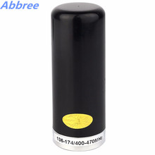 Abbree HH-N2RS Mini Antenna 9cm Length Dual Band VHF/ UHF 136-174/400-470MHz for Walkie Talkie Mobile Car Vehicle Radio