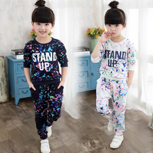 Buy Spring autumn girls clothing set floral kids suit set casual two-piece sport suit girl tracksuit letter children clothing for $15.88 in AliExpress store