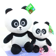 AIBOULLY Korean popularity Brown bear China national treasure panda Pangyo plush toys Decoration Child birthday gift(China)