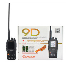 NEW Wouxun KG-UV9D(Plus) Walkie Talkie Dual Band UHF/VHF Dual Display Multi Band Receive Cross-Band Repeater FM VOX DTMF Radio
