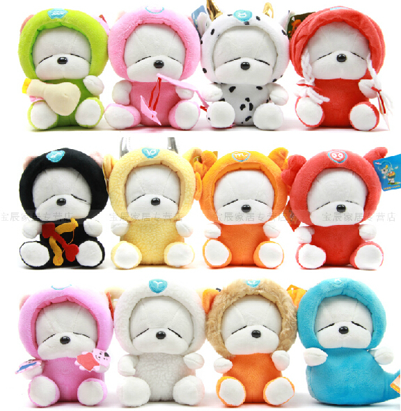 7 12pcs/lot Twelve Constellation Cute Rabbits Kawaii Toys For Kids And Girls Selling Doll Super Quality Gift for Kid<br>