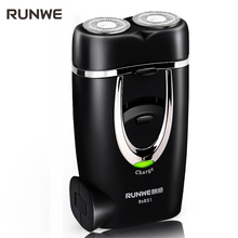 Runwe Classic Black Men Razor Twin Blade Electric Shaver 220v Rechargeable Shaving Machine RS831 Personal Face Care mini razor(China)