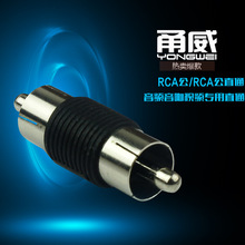 Single RCA Phono AV Coupler MALE to MALE Audio Video Gender Changer Adaptor Inline Coupler Plug for CCTV Camera Connectors(China)