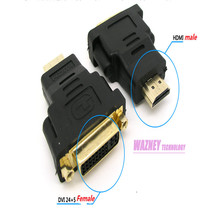 DVI-D FeMale 24+5 DVI to HDMI Male 19 Pin Video Graphics Card Converter Adapter 1080p / FULL HD Digital Signal HDMI Cable to DVI(China)