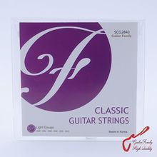 1 Set High Quantity GuitarFamily Classical Guitar Strings
