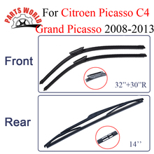 Wiper Blades For Citroen C4 Grand Picasso 2008-2013 Rubber Front And Rear Windshield Auto Wipers Car Accessories Brush(China)