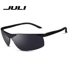 JULI Polaroid Sunglasses Men Polarized Driving Sun Glasses Mens Sunglasses Brand Designer Fashion Oculos Male Sunglasses 888C(China)