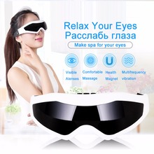 NEW Electric Eyes Massage Machine device eye protection instrument 22 Health Care Magnet 9 kinds Modes Multi-frequency Vibration(China)