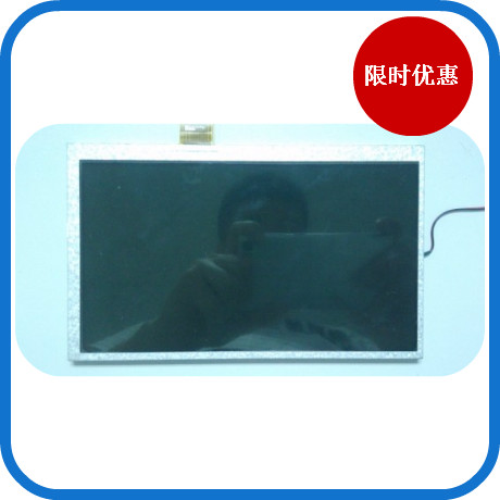 Han Cai 7 inch 26P analog LED screen - 721Q510D35 digital photo frame screen LCD screen<br>