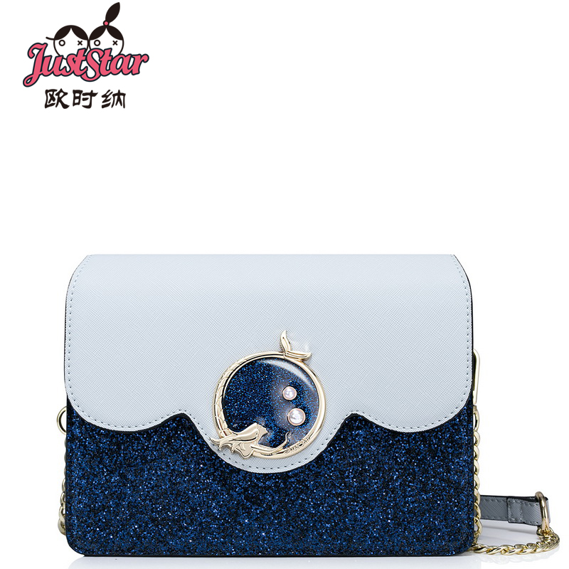 Womens bag 2017 new retro fashion chain Cover sequins shoulder bag Messenger bag Korean version of small square wave tide<br>