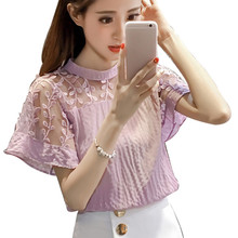 Sexy Hollow Out Yarn Spliced Chiffon Women's Blouses See Korean Cheap Clothes China Short Sleeve Summer Top Female Chiffon Shirt