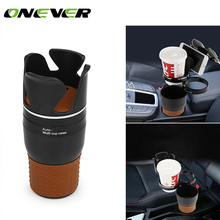 Onever Multi Function Car Storage Box Car Drink Holder Car Organizer 360 Degree Rotation for Coins Keys Phone Stand(China)