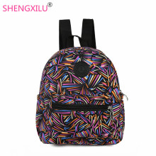 Shengxilu printed flower women backpack 2017 winter canvas girls school backpacks brand logo travel shopping style ladies bags(China)