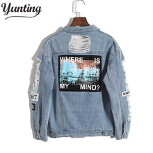 Vintage Fashion Wash Water Distrressed Denim Jacket Embroidery Letter Loose Back Applique BF Denim Coat Hole Outerwear Female(China)