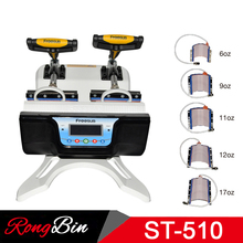 ST-510 5 in 1 Combo Double Station Mug Press Machine Sublimation Heat Press Machine for 6oz/9oz/11oz/12oz/17oz Mugs Cups Print(China)