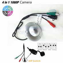 New 1080P 4 IN 1 Solution Sony 323 TVI/CVI/CVBS UFO Flying Saucer CCTV Camera AHD With Waterproof Osd Menu 3.7mm Pin hole Lens()