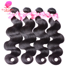 QUEEN BEAUTY HAIR Brazilian Body Wave Bundles 1 Piece Remy Human Hair Weave Natural Color Hair 8inch To 30inch Free Shipping