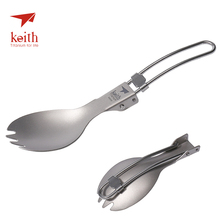 Keith Folding Titanium Sporks High Quality Portable Tablewares Outdoor Picnic Camping Hiking Fork Spoons Travel Kits