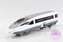 1 PC 18cm Tia simulation model of alloy tube more harmonious 380 train Acousto-optic version back children gifts