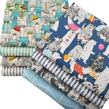 Chainho 8pcs/lot Twill Cotton Fabric,Mr.Fox & Baby Bear Patchwork Cloth,DIY Sewing Quilting Fat Quarters Material For Baby&Child(China)