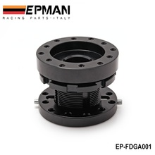 EPMAN - Steering Wheel Alloy Spacer / wheel spacers - Adjustable 40mm To 70mm EP-FDGA001