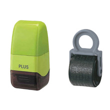 Roller Self Inking Stock Stamp Seal Theft Protection Code Guard Your ID Confidentiality Confidential Seal 15mm / 26mm