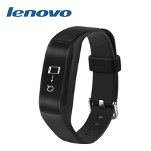 Buy Original Lenovo HW01 Plus Bluetooth 4.2 Smart Wristband Heart Rate Moniter Passometer Sports Fitness Tracker Android iOS for $31.99 in AliExpress store